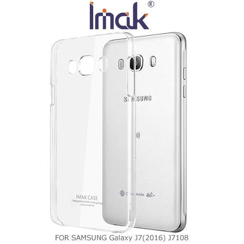 摩比小兔~ IMAK SAMSUNG Galaxy J7(2016) J7108 羽翼II水晶保護殼 透明殼 硬殼 保護殼