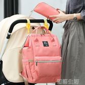 佰格麗尊 媽咪包 雙肩包多功能大容量媽媽包母嬰包外出包韓版時尚   初語生活