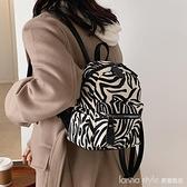 百搭斑馬紋女士包包2021秋冬新款潮時尚韓版小背包網紅迷你雙肩包 全館新品85折