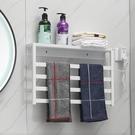 智慧電熱毛巾架烘乾架家用衛生間加熱黑色毛巾架發熱浴巾架免打孔  ATF  魔法鞋櫃