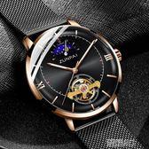 男士手錶 尊派新款手錶男士全自動機械錶防水鏤空夜光時尚潮流腕錶 JD 新品