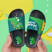 兒童拖鞋 兒童拖鞋夏男女童室內小孩防滑軟底居家寶寶卡通中大童親子涼拖鞋 夢藝