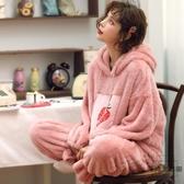 睡衣女秋冬長袖可愛卡通加絨家居服兩件套裝【時尚大衣櫥】