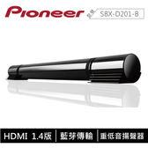 【24期0利率+結帳優惠】Pioneer SBX-D201-B 先鋒  SoundBar 家庭劇院組 公司貨