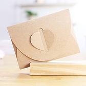 【BlueCat】牛皮紙 愛心封口 長方形 摺疊信封(小) 明信片 喜帖 邀請函 感謝卡 火漆