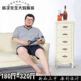 夏季薄款加肥加大碼睡衣男短袖短褲休閒家居服套裝寬鬆肥佬胖