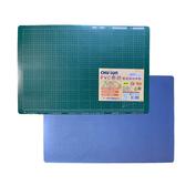 桌墊 巨倫 A-2194 安全PVC綠+藍雙面桌墊【文具e指通】  量販團購