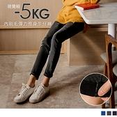 《BA5154》3D立體塑型視覺修身內刷毛-5KG牛仔窄管褲 OrangeBear