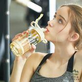 塑料水杯便攜吸管杯運動杯子可愛隨手杯【步行者戶外生活館】