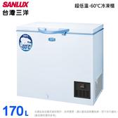 (含拆箱定位)SANLUX台灣三洋 170L上掀式超低溫冷凍櫃TFS-170G