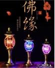 供佛燈 佛前供燈神社燈led七彩蓮花燈長明燈供佛燈佛具用品插電一對 快速出貨