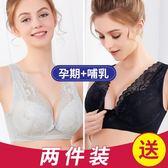 孕婦內衣褲哺乳文胸無鋼圈喂奶防下垂產後聚攏有型上托懷孕期孕婦內衣胸罩浦