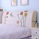 床頭罩床頭套亞麻棉1.5m床1.8m床軟包床頭彈力全包皮床實木床頭罩 XY7529【KIKIKOKO】