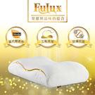太空舒壓記憶枕頭(優眠型)【Fulux弗...
