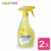 【YOLE悠樂居】浴室全效清潔劑(2入)#1035014