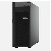 【加購600G SAS*2】Lenovo ST250 (7Y45A014CN) 2.5吋熱抽伺服器【Intel Xeon E-2104G / 8GB / Raid-0.1.10.5】