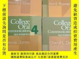 二手書博民逛書店College罕見oral communication 1、2、