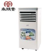 尚朋堂冷氣/清淨雙效移動式10000BTU空調SCL-X1
