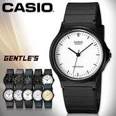 CASIO手錶專賣店 卡西歐 MQ-24-7E 男錶 中性錶 壓克力鏡面 學生必備指針數字 膠質錶帶