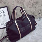 大容量旅行包男女通用輕便大包出差行李袋健身包手提單肩【極有家】