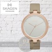 SKAGEN丹麥設計品牌都會極簡時尚腕錶SKW2484公司貨/極簡/極簡/北歐/設計師