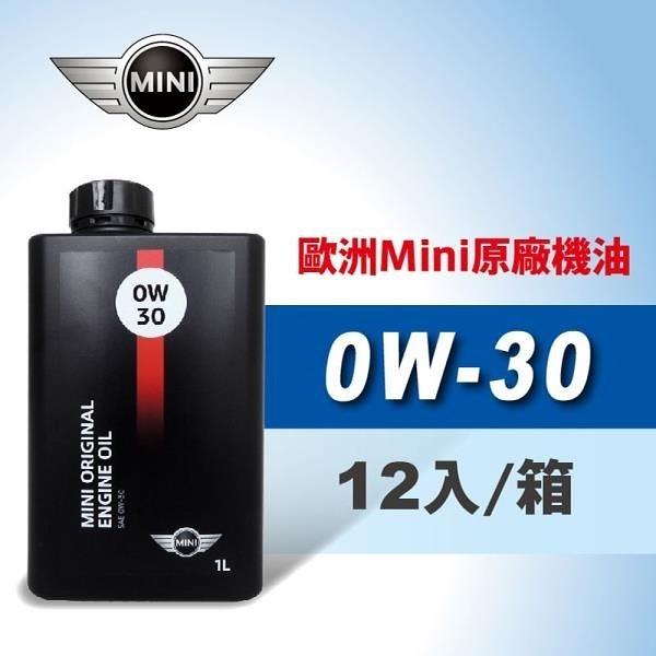 【南紡購物中心】MINI ORIGINAL ENGINE OIL 0W30 全合成機油 原廠機油(整箱12入)