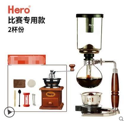 咖啡壺 家用咖啡機 虹吸式 玻璃虹吸壺 手動煮咖啡套裝