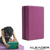 Leader X 環保EVA高密度防滑 加硬加重瑜珈磚 深紫