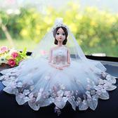 女婚紗娃娃汽車擺件卡通可愛車飾車上創意飾品車載蕾絲公主擺飾【快速出貨】