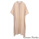 「Summer」舒適印度棉長版上衣/罩衫 - Green Parks