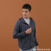 【GIORDANO】男裝3M抗UV防曬外套 - 06 標誌灰