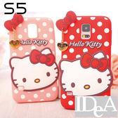 Sanrio 三麗鷗 S5 Hello Kitty 凱蒂貓 蝴蝶結點點矽膠保護套 KT 水玉波點手機軟殼 三星 Samsung Galaxy i9600
