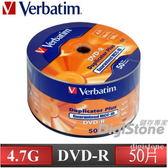 ◆免運費◆Verbatim 威寶 Super Azo 專業版(MCC-ID) 16X DVD-R 4.7GB 燒錄片x100PCS