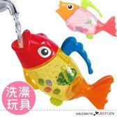 彩色測水溫魚寶寶戲水洗澡玩具