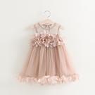 兒童洋裝 夏款女童連身裙寶寶網紗花瓣公主裙兒童演出禮服背心裙子 夢藝家