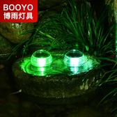 博雨太陽能燈透明水漂燈戶外河燈水上燈家用庭院燈圓球燈彩燈生活主義