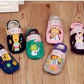 韓國動物世界精梳棉兒童止滑短襪 童襪 止滑襪 棉襪