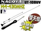 NAGOYA UT-108UV (台灣製造) 對講機專用 外接吸盤天線組〔 雙天線 訊號線5m 〕