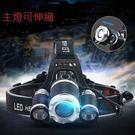 世界最強頭燈配最強的電池 -三頭燈-L2頭燈 3600流明 配松下3400安培保護版 手提燈 釣魚燈  正品