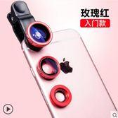 手機鏡頭廣角微距魚眼三合一套裝單反拍照相攝像 爾碩數位3c