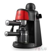 咖啡機意式咖啡機家用全自動小型蒸汽打奶泡速溶濃縮宿舍咖啡粉煮咖啡壺LX220V 芊墨左岸