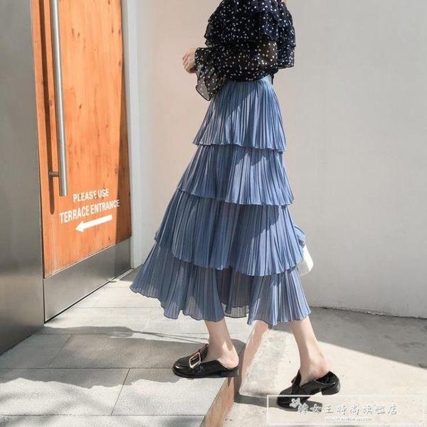 蛋糕裙網紗半身裙高腰中長款百褶A字仙女裙霧霾藍半身紗裙女秋夏『韓女王』