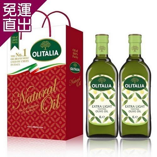 Olitalia奧利塔 精緻橄欖油禮盒組 1000mlx2瓶【免運直出】