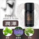 伊徠恩美力潤澤美膚精油10Ml皮膚更光滑更有活力,防止水分散失、乾燥老化J01