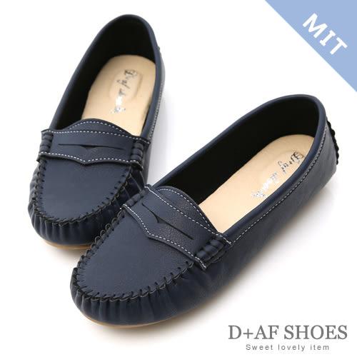 豆豆鞋 D+AF 悠活主張.MIT舒適莫卡辛豆豆鞋*藍