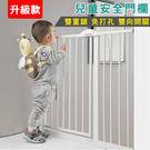 升級款 兒童安全門欄 門欄樓梯防護欄 圍...