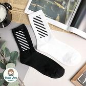 【正韓直送】韓國襪子 黑白斜條紋加大男性中筒襪 男襪 長襪 型男必備 哈囉喬伊 M64