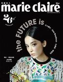 美麗佳人 Marie Claire Taiwan 3月號/2019 第311期