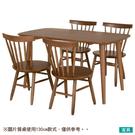 ◎餐桌椅五件組 NUTS TW 150 NITORI宜得利家居