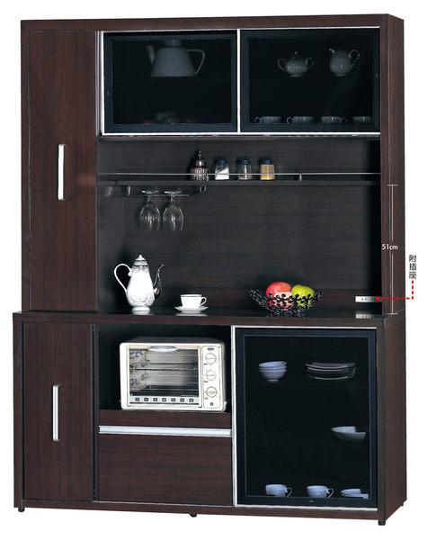【森可家居】羽田5尺胡桃鋁框推門餐櫃(全組,上+下座) 7JX216-1 廚房收納櫃 碗盤碟櫃